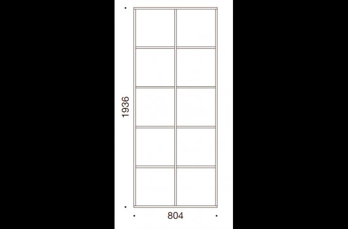QUADRO OPBEVARING - 193,6x80,4x35/43, UDEN LÅGE